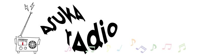 亜寿香RADIO